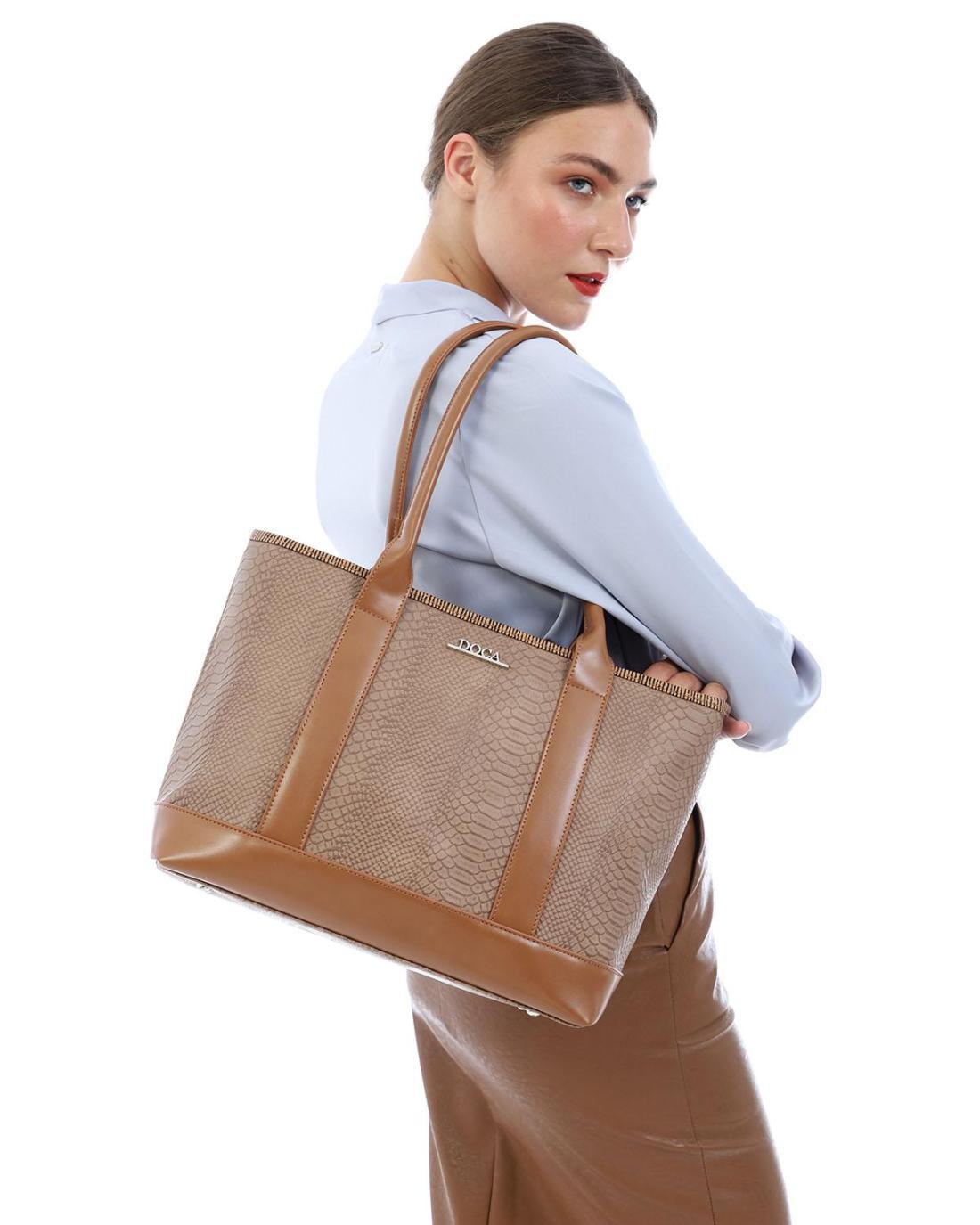 Καθημερινή τσάντα καφέ