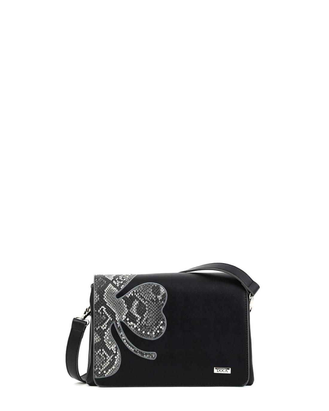 Τσάντα χιαστί μαύρη