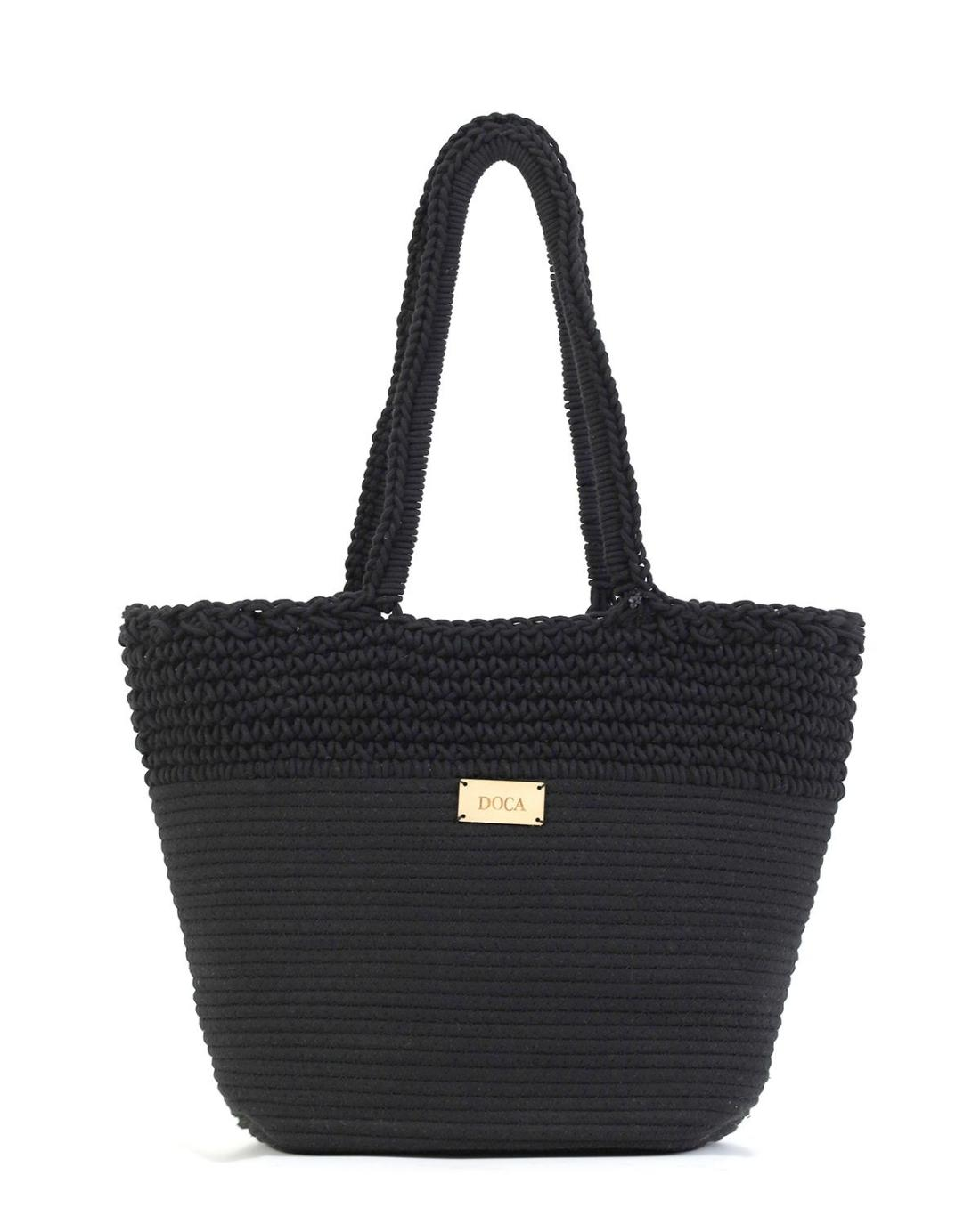 Ψάθινη τσάντα θαλάσσης μαύρη