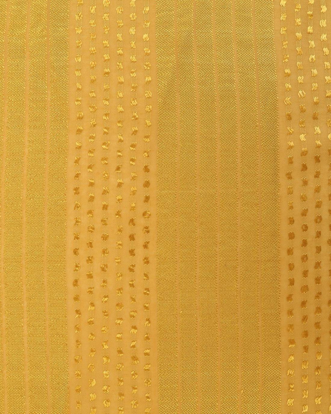 Φουλάρι κίτρινο