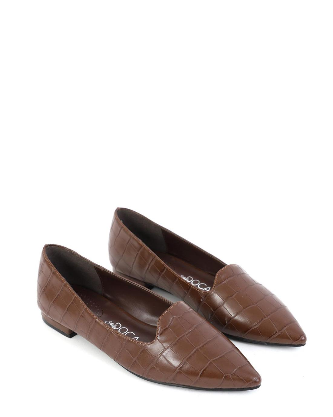 Loafers καφέ