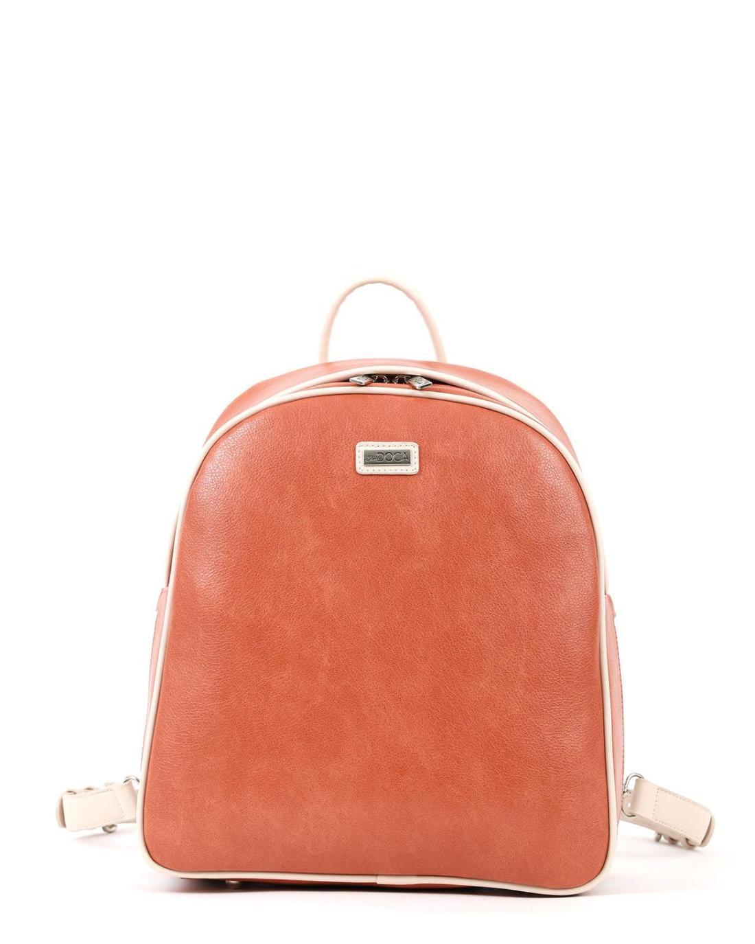Τσάντα πλάτης πορτοκαλί