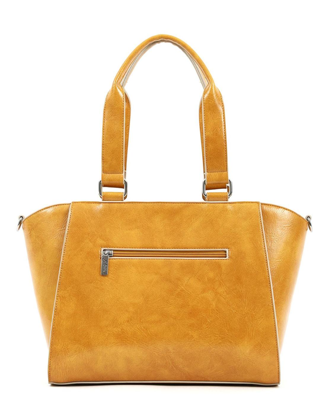 Καθημερινή τσάντα ώμου κίτρινη