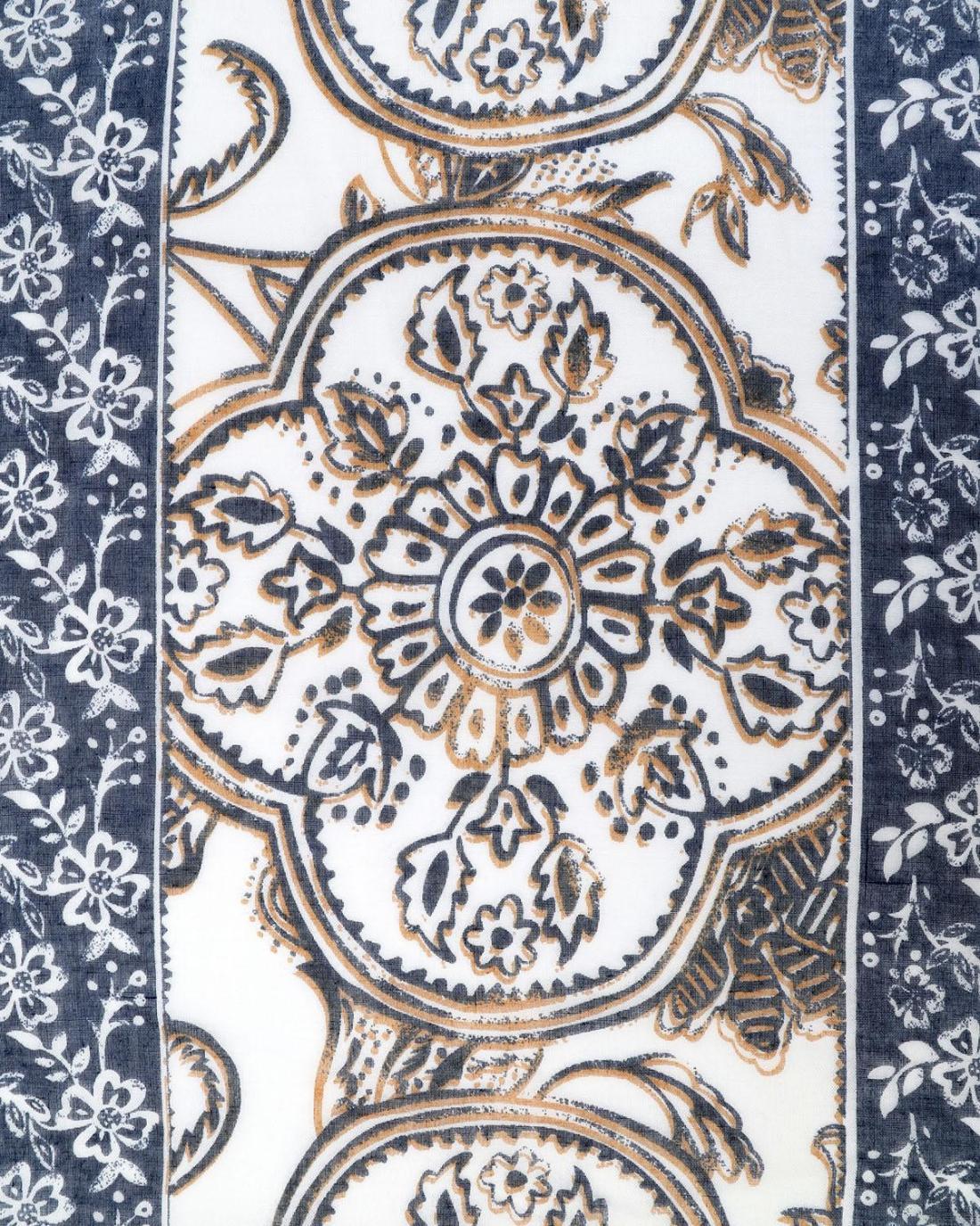 Φουλάρι-παρεό μπλε