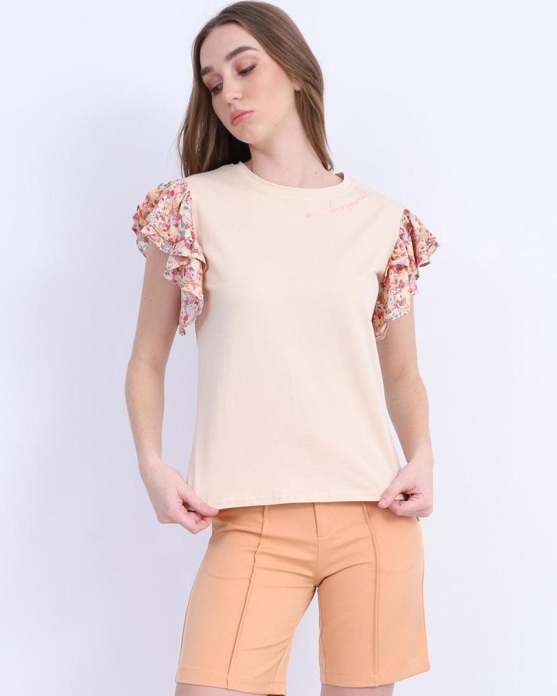 Beige t-shirt blouse